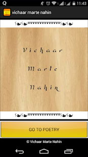 Vichaar Marte Nahin - screenshot
