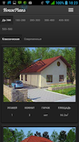 Screenshot of Проекты Домов