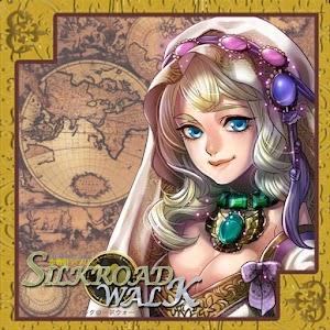 Cover art Silk Road Walk