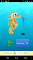 Screenshot of Sleep as Seahorse
