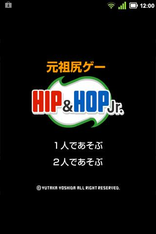 Hip Hop Jr.