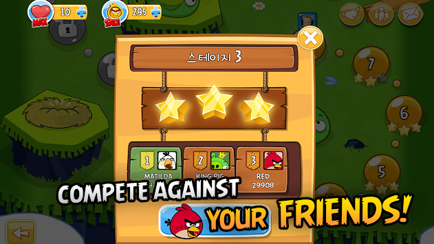 Angry Birds For Kakao APK screenshot thumbnail 10