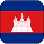 Cambodia Hotel Discount APK for iPhone