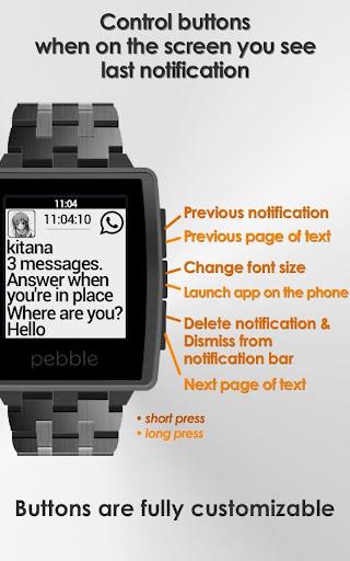 Notify for Pebble - screenshot