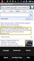 Screenshot of Web Page Reader