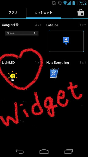 Lite LED Flashlight Widget