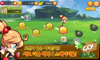 Screenshot of 윈드러너2 for Kakao