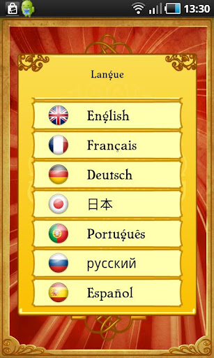 akinator-the-genie for android screenshot