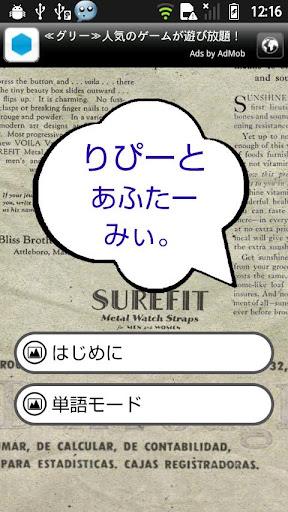 怪物彈珠降臨攻略圖鑑大全for iPhone - Appszoom