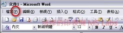 2003_hotkey