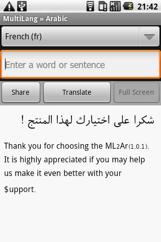 MultiLang To Arabic Translator