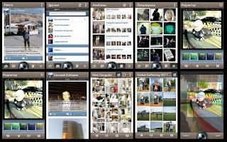 Screenshot of @to Photo - Vkontakte