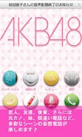 Screenshot of AKB48電話