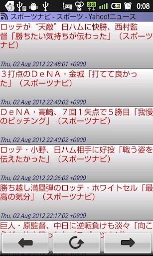 dondon五輪ニュース