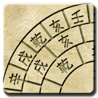 Droid Oriental Compass icon