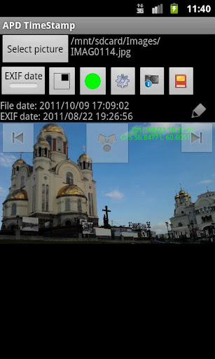 APD TimeStamp+
