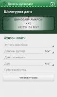Screenshot of Most Money