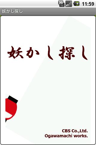 【生活】Alcometer-癮科技App