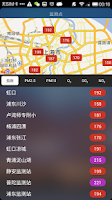 Screenshot of China Air Quality Index