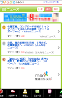 Screenshot of Tuippuru Trend