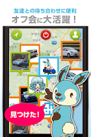 Screenshot of ハイタッチ!drive