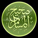 Sahih Al-Muslim (Arabic) icon