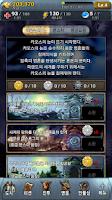 Screenshot of 파랜드워