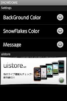 Screenshot of SNOWDOME LiveWallpaper Free