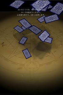 Genuine fortune-telling TAROT - screenshot
