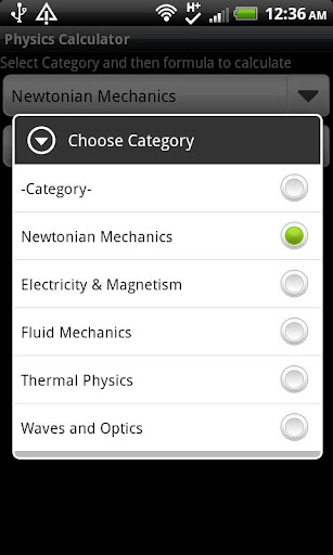 Physics Calculator
