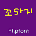SJCoragi™ Korean Flipfont icon