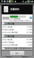 Screenshot of Taipei WiFi Hotspot Search