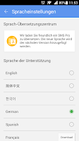 Screenshot of GO SMS Pro German language pac