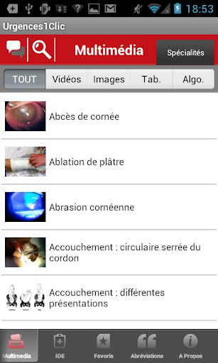 Urgences1Clic - screenshot