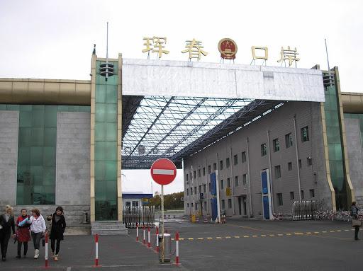 Китайский пограничный терминал