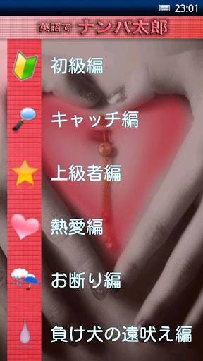 jackpots lottery的中文意思- jackpots lottery中文翻譯 ...