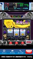 Screenshot of [モバ7]パチスロ蒼天の拳