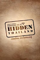 Screenshot of Hidden Thailand