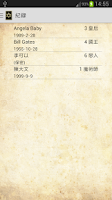 Screenshot of Tarot Soul Card (塔羅心靈牌)