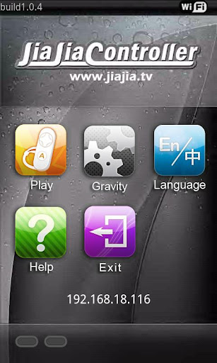 JiaJia Controller 加加遥控