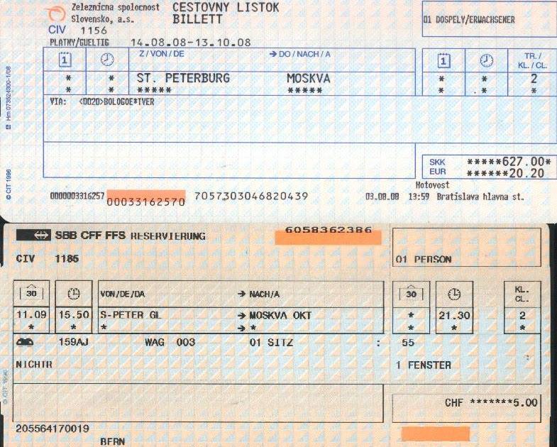 билеты на самолет из москвы до хургады