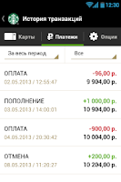Screenshot of Starbucks Russia