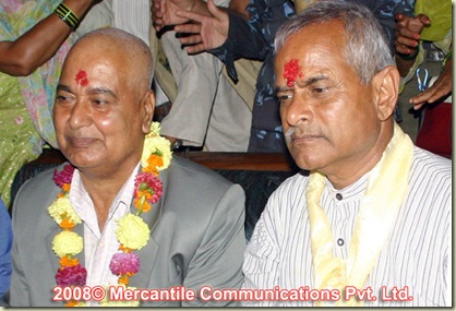new president of Nepal