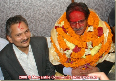 Prachanda as PM