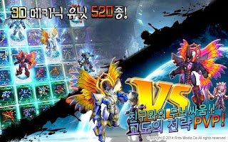 Screenshot of 아머드 워리어 - Armored Warrior