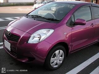 実践大賞2008 8月度 トヨタ VITZ 05y
