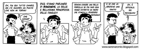 Romio_Eros_04