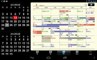Screenshot of Refills(Planner App)