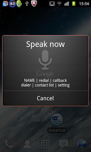 VoicerCall