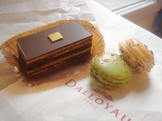 Opéra et Macarons